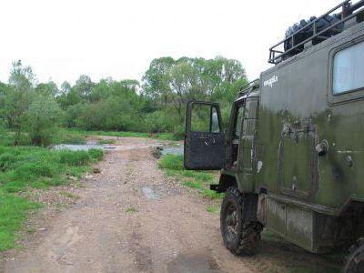 Дорога к базовому лагерю