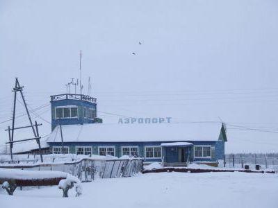 Аэропорт Среднеколымска.