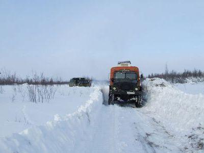 Цыганская семья едет торговать  в Среднеколымск.