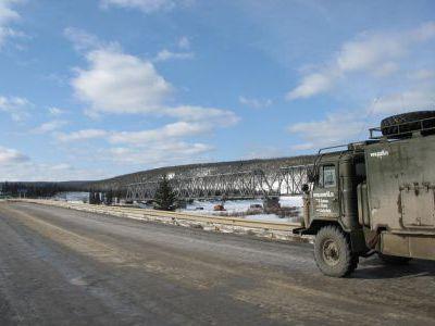 Амуро-Якутская магистраль.