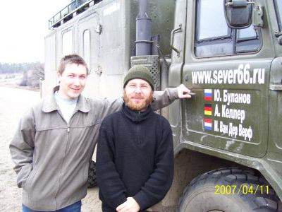 Наши встречались на всём пути: Аndre63 и Андрей