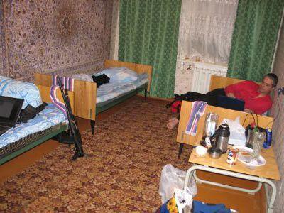 В гостинице на мысе Шмидта.