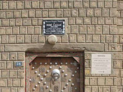 Дом первого европейца, попавшего в Тимбукту