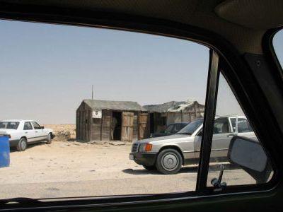 Секретный снимок мавританской таможни.