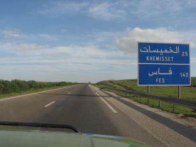 Вглубь Марокко по Большому туристическому кольцу.