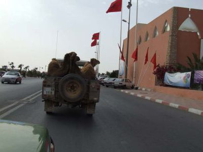 Раббат. Столица Марокко.