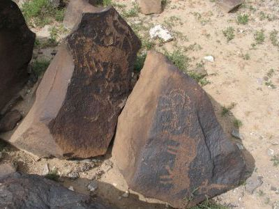 Ещё рисунки на камнях.