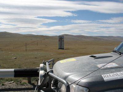 Граница Россия - Монголия.