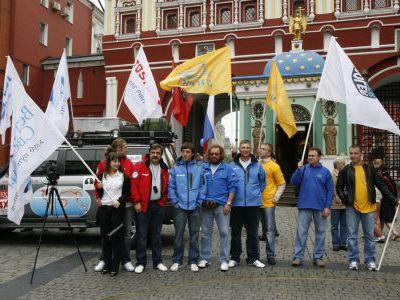 3 августа 2008г. Нулевой километр у Красной площади.