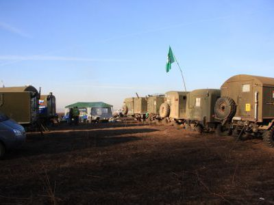 Лагерь Шишек)