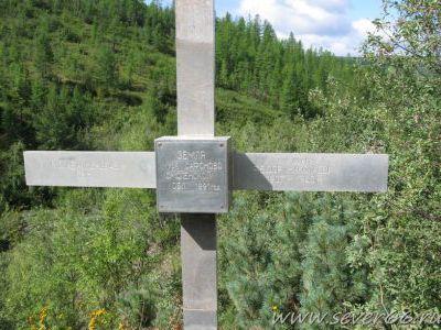 Крест от моих земляков