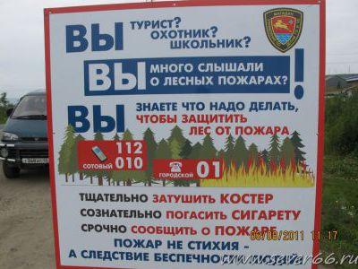 Почитайте лишний разок)