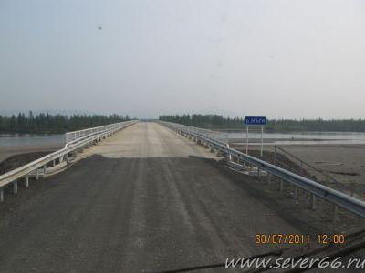 Новый мост через Эльгу.