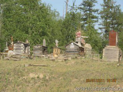 Старое якутское кладбище