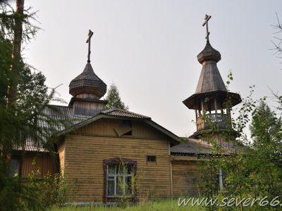 Церковь где-то под Якутском